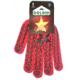 4040 Перчатка рабочая красная с чёрной звездой 7 клас 11размер